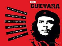 Обложка обкладинка на паспорт Che Guevara