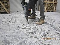 Демонтаж стяжки (063) 112 32 32, фото 1