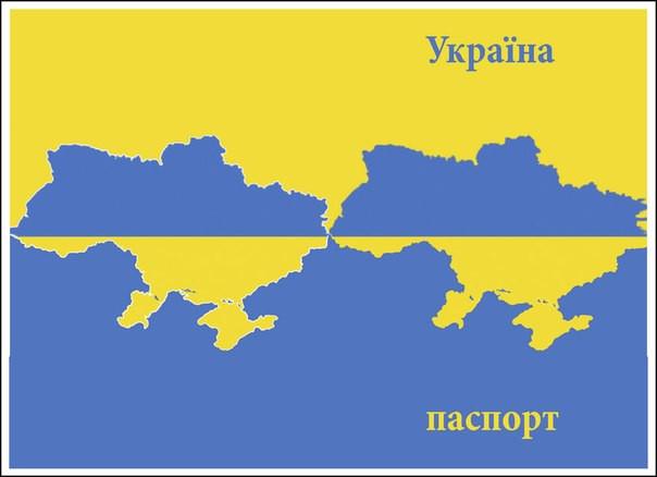 Обкладинка обкладинка на паспорт Україна Україна