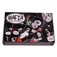 Ролевая карточная игра «Мафия»