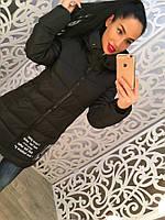 Теплое удлиненное женское пальто плащевка на синтепоне с капюшоном, черный цвет