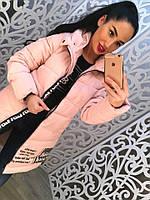 Теплое удлиненное женское пальто плащевка на синтепоне с капюшоном, цвет пудра