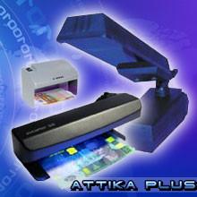 УФ детекторы (1-4 вида контроля)