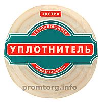 """Уплотнитель универсальный """"Экстра"""" поролон с клейкой поверхностью (Украина)"""