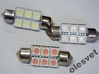 Светодиодная лампа фестон 6 LED 6SMD5050 1шт цвета