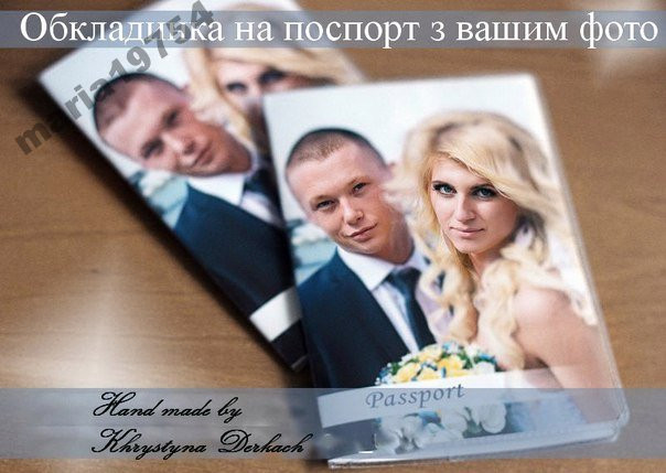 Обложка обкладинка на паспорт з вашим фото