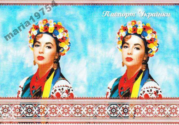 Обложка обкладинка на паспорт Українки Украина