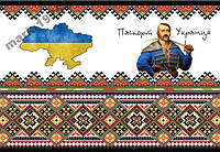 Обложка обкладинка на паспорт Українця Украина