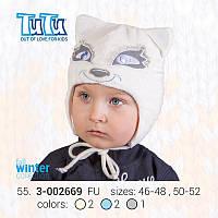 """Шапка для мальчика из новой коллекции """"TuTu"""" арт.55. 3-002669"""