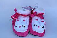 Махровые домашние тапочки-сапожки для девочки