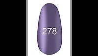 ГЕЛЬ ЛАК № 278 8 МЛ