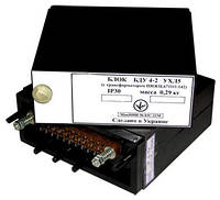 Блок дистанционного управления  БДУ-4-2