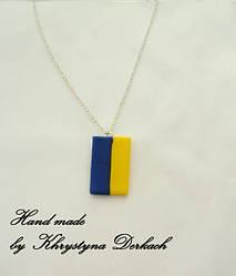 Подвеска кулон прапор України флаг Украины