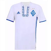 Футбольная форма Динамо Киев (белая с вышиванкой), новый сезон 2016-2017