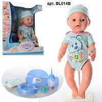 Пупс  Baby Born многофункциональный