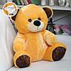 Плюшевый медвежонок Томми, 70 см, оранжевый, фото 4