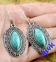 Серьги Бирюза 23х10мм-Тибетское серебро.ИНДИЯ