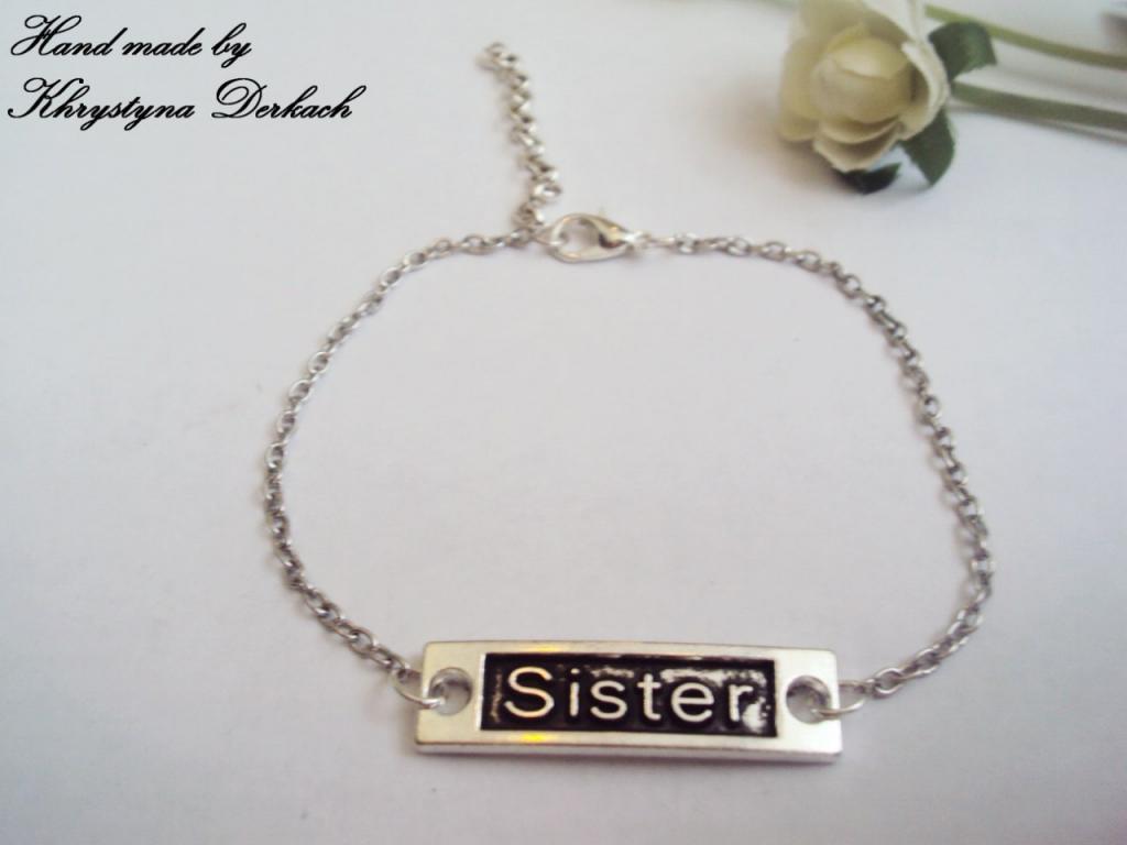 Браслет sister сестры