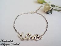 Браслет love любовь
