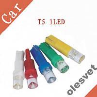 Свето диодная лампа лампочка LED T5 12V 4шт. цвета