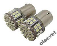 Лампа ВА15S 1156 или 1157 50SMD1206 P21W 1шт.
