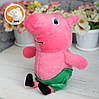 Мягкая игрушка Свинка Пеппа, Папа Свин, 30 см, фото 2