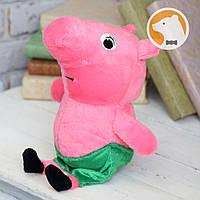 Мягкая игрушка Свинка Пеппа, Папа Свин, 30 см