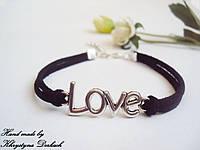 Браслет LOVE любовь для двоих пара разные цвета