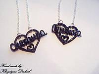Подвеска кулон с именем сердце с цепочкой