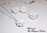 Набор цветок белый