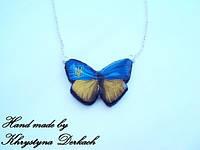 Подвеска кулон метелик патріот бабочка Україна