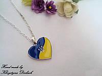 Подвеска кулон сердце герб трезубец Украина