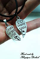 Подвеска кулон пара для двоих сердце половинки