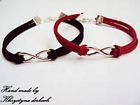 Браслет INFINITY БЕСКОНЕЧНОСТЬ безкінечність браслеты для двоих влюбленных пара Разные цвета