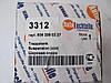 Шаровая опора на MB Sprinter 906, VW Crafter 2006→ — Autotechteile — ATT3312, фото 5