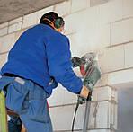 Резка бетона без пыли Киев.