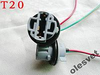 Фишка для ламп с цоколем типа Т20 1шт.