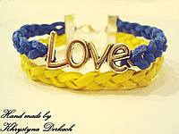 Браслет Love Ukraine Україна UA