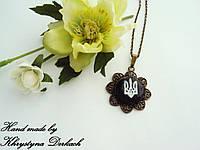Подвеска кулон тризуб герб трезубец Україна цветок