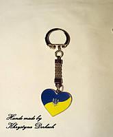 Брелок Сердце герб тризуб трезубец Украина