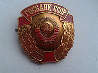 Кокарда Госбанк СССР