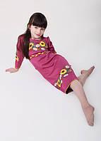Платье с вышивкой по колено и четвертным рукавом