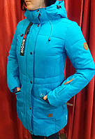 Женская горнолыжная куртка SNOW   бирюза ОЧЕНЬ УДОБНАЯ