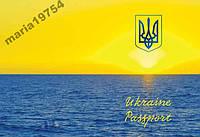 Обложка обкладинка на паспорт Україна Украина море