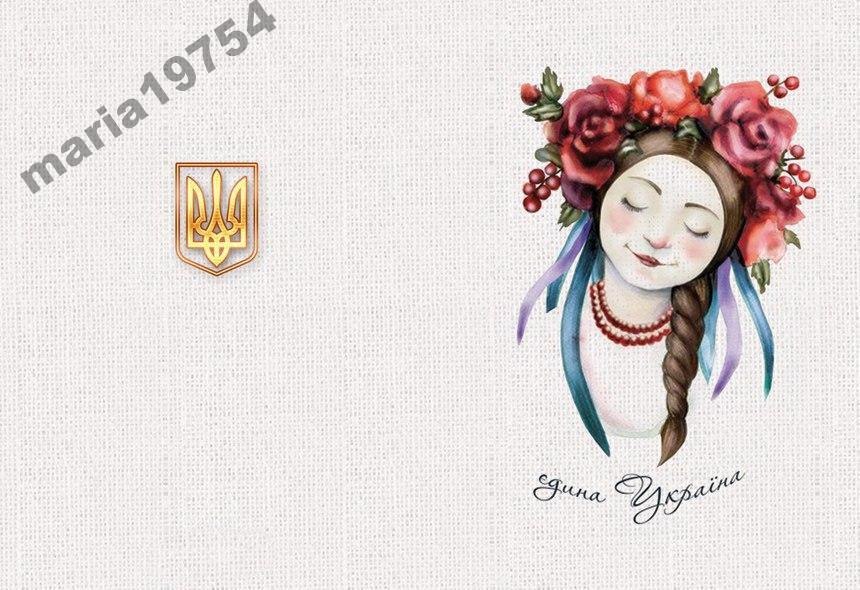 Обкладинка обкладинка на паспорт Єдина Україна