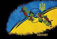 Обложка обкладинка на паспорт Україна Украина