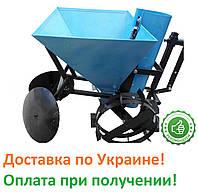 Картофелесажалка к мотоблоку КС-12 усиленная. Доставка по Украине