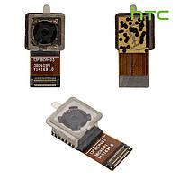 Камера основная для HTC One M8, оригинальная