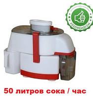 Соковыжималка белорусская Садовая 50 литров/час ( Журавынка, Родничек )