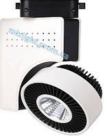 Светодиодный трековый светильник 23W 4200K Horoz